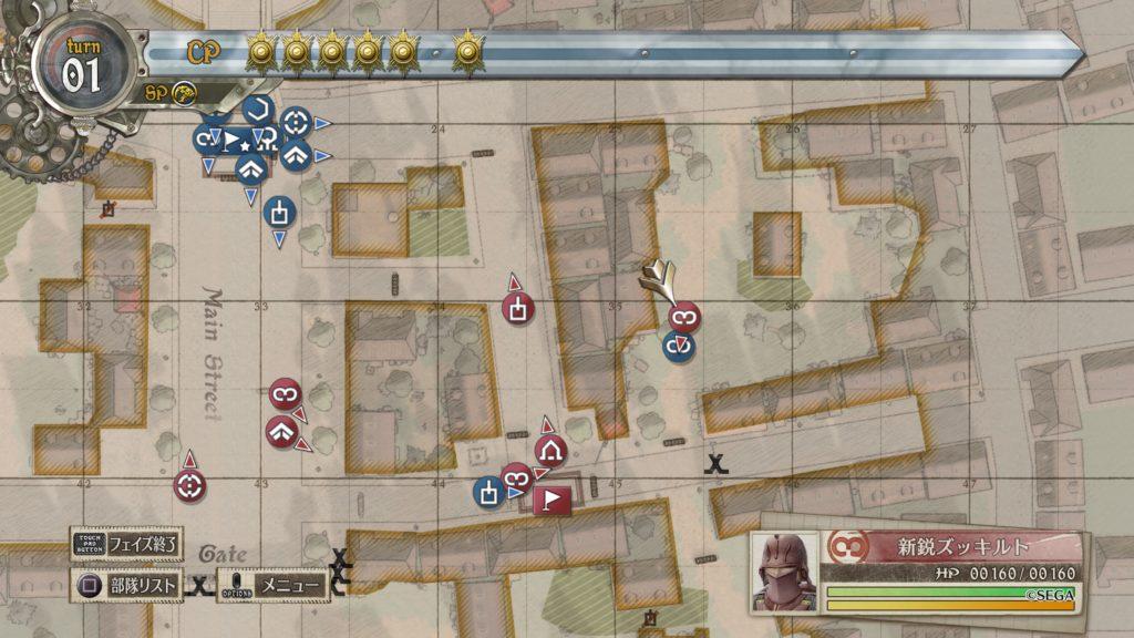 4 ヴァルキュリア 攻略 の 戦場