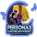 【ペルソナ3 ダンシング・ムーンナイト(P3D)】トロフィー攻略